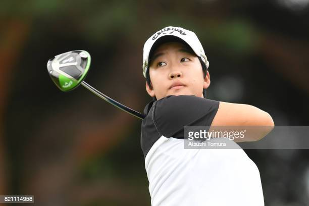 HeeKyung Bae of South Korea hits her tee shot on the 5th hole during the final round of the Century 21 Ladies Golf Tournament 2017 at the Seta Golf...
