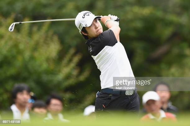 HeeKyung Bae of South Korea hits her tee shot on the 6th hole during the final round of the Nichirei Ladies at the on June 18 2017 in Chiba Japan