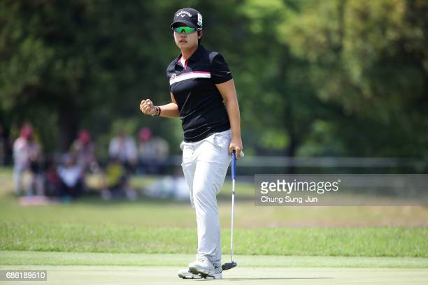 HeeKyung Bae of South Korea reacts after a putt on the 18th green during the final round of the Chukyo Television Bridgestone Ladies Open at the...