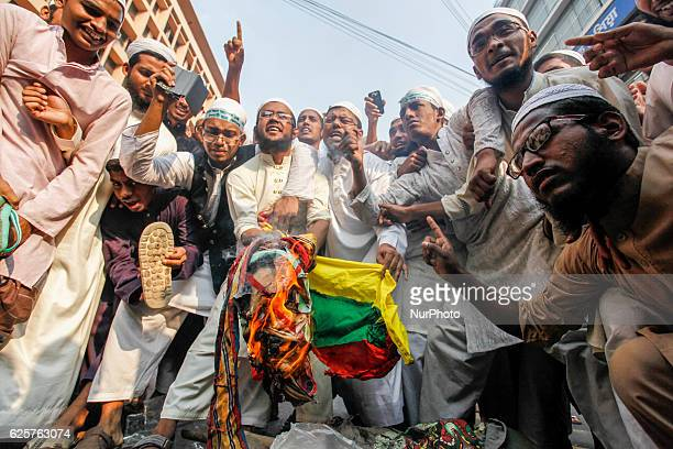 Hefazot E Islam Bangladesh staged a rally in front of National Mosque Baitul Mukarrom in Dhaka Bangladesh on 25 November 2016 to protest against the...