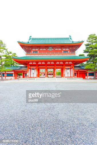 Heian Shrine Tower Gate Entrance Ro-Mon Blue Sky V : Stock Photo