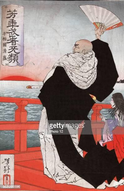 Heishokoku Kiyomori Print shows Heishokoku Kiyomori fulllength portrait standing facing left holding a fan in raised right hand looking across the...