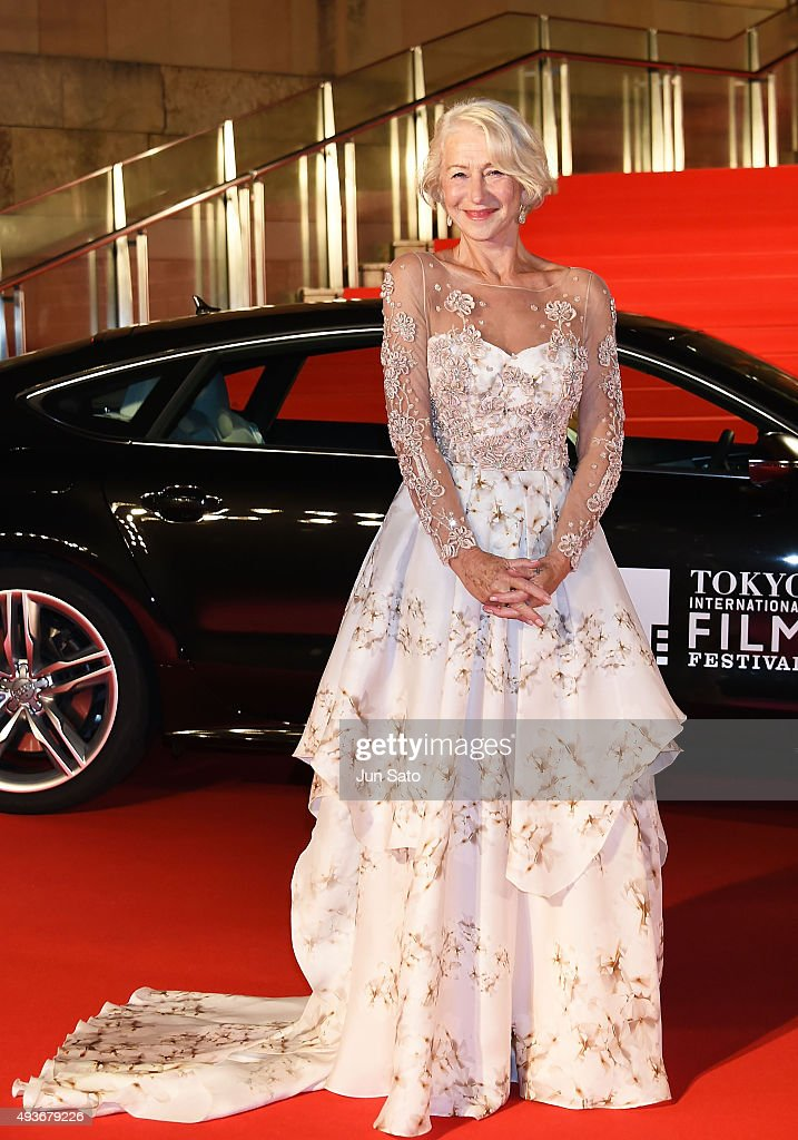 Tokyo International Film Festival 2015 Opening Ceremony
