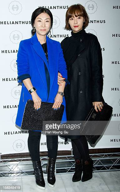 Helianthus designer Kelly Nam and actress Hwang JungEum attend a promotional event for the 'Helianthus' Flagship Store Opening at Lotte Duty Free...