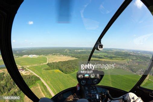 Helicopter ride. Fisheye veiw