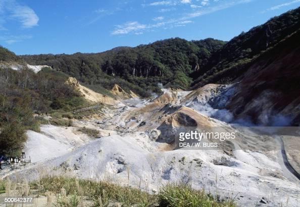 Hell valley near Noboribetsu Onsen ShikotsuToya national park Hokkaido Japan