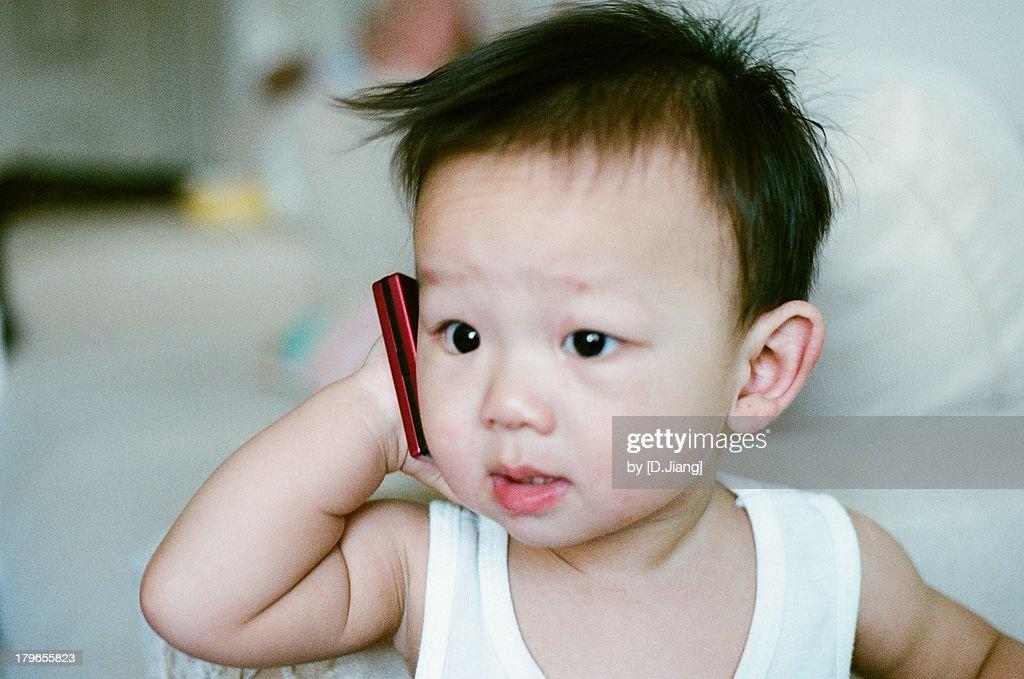 Hello? : Stock Photo