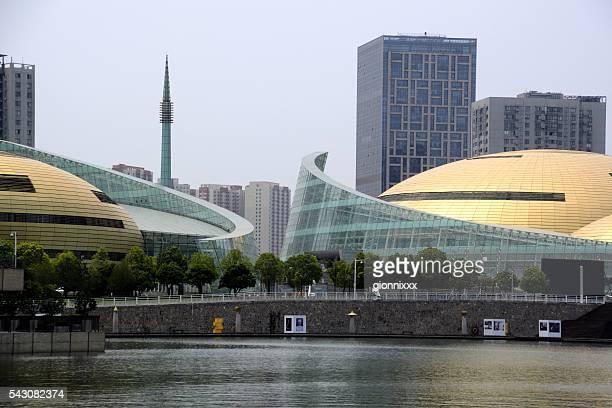 Henan Art Center, Zhengzhou, China