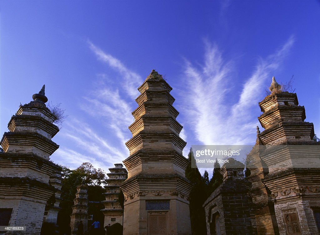 Henan Shaolin Temple