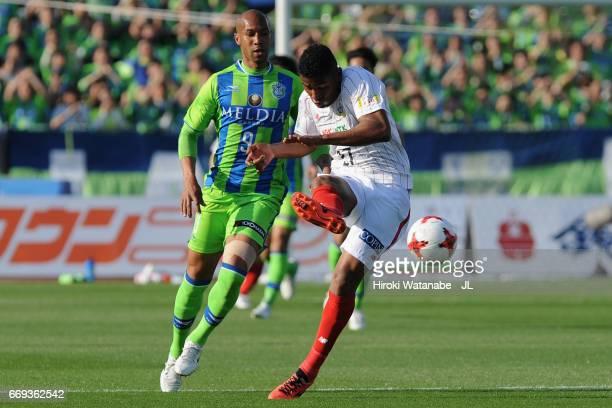 Henik of FC Gifu in action during the JLeague J2 match between Shonan Bellmare and FC Gifu at Shonan BMW Stadium Hiratsuka on April 15 2017 in...