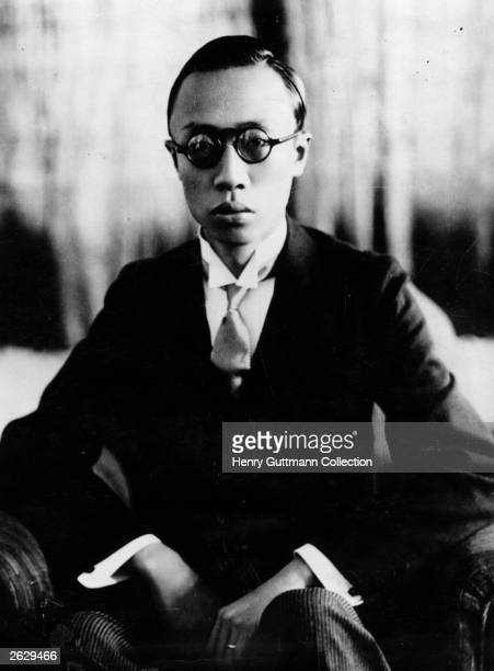 Henry PuYi former Emperor of China and Chief Executive of Manchuria Original Publication People Disc HK0565