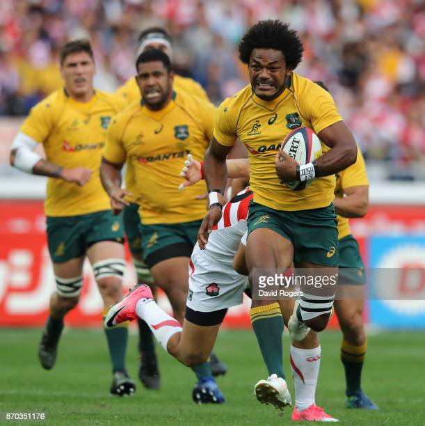 Henry Speight of Australia breaks through to score their second try during the rugby union international match between Japan and Australia Wallabies...