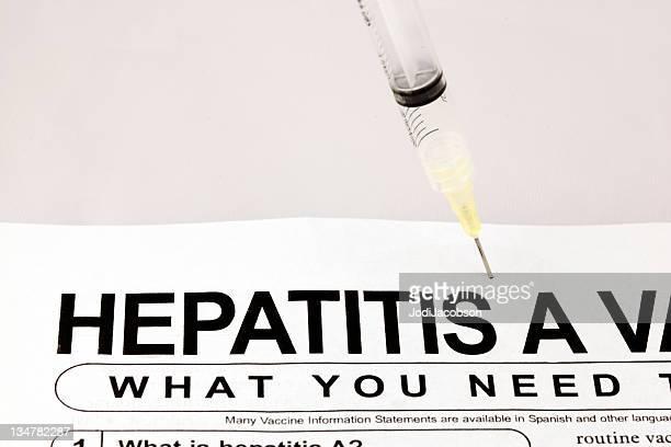肝炎ワクチン