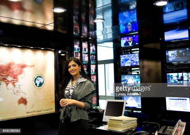 Her Highness Princess Ameerah AlTaweel the fourth wife of Prince AlWaleed bin Talal poses for a portrait in her office in Riyadh Saudi Arabia June 18...