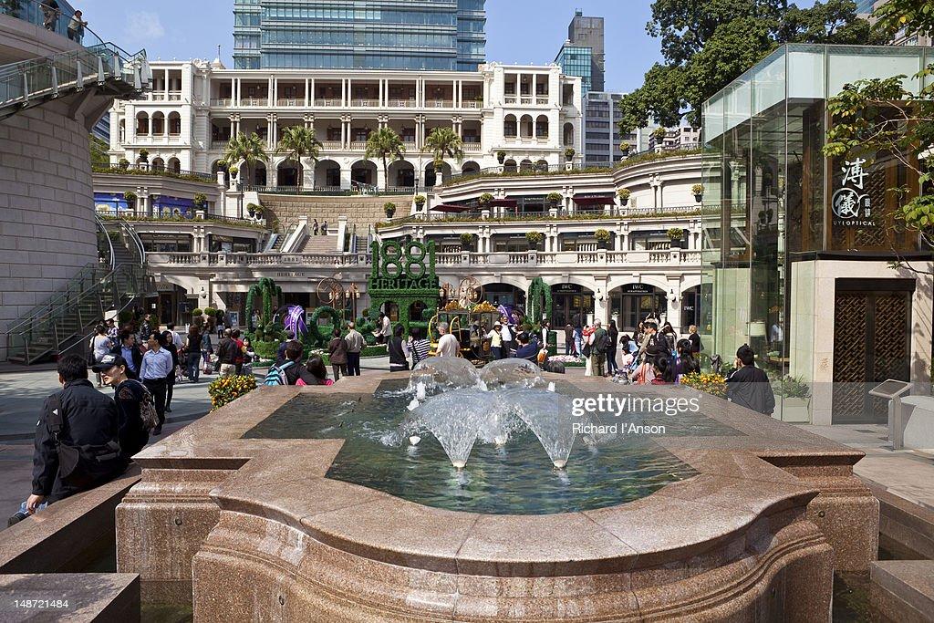1881 Heritage shopping centre and hotel, Tsim Sha Tsui.