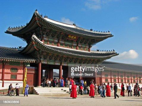 Heungryemun main gate