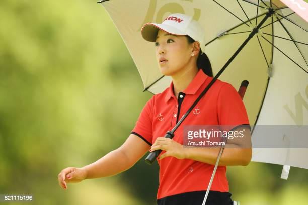 Hibiki Kitamura of Japan looks on during the final round of the Century 21 Ladies Golf Tournament 2017 at the Seta Golf Course on July 23 2017 in...
