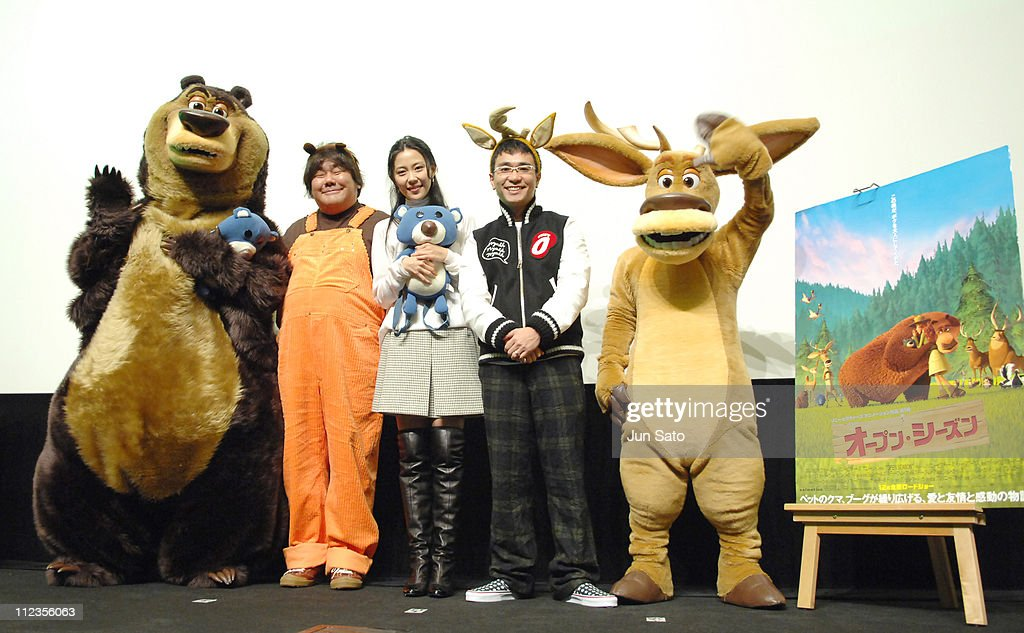 """Open Season"" Stage Greeting - December 9, 2006"