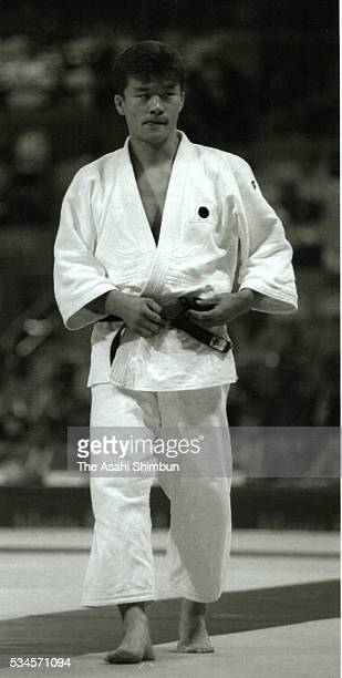 Judo in atlanta