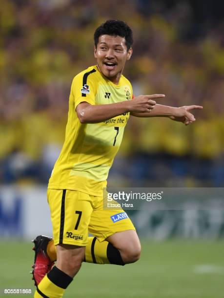 Hidekazu Otani of Kashiwa Reysol celebrates scoring his side's first goal during the JLeague J1 match between Kashiwa Reysol and Kashima Antlers at...