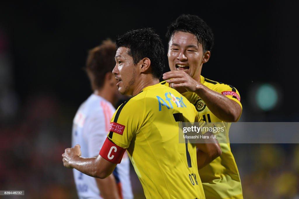 Kashiwa Reysol v Albirex Niigata - J.League J1