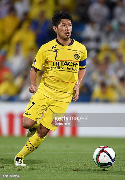 Hidekazu Otani of Kashiwa Reysol in action during the JLeague match between Kashiwa Reysol and Gamba Osaka at Hitachi Kashiwa Soccer Stadium on June...