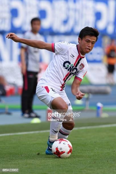 Hideki Ishige of Fagiano Okayama in action during the JLeague J2 match between Oita Trinita and Fagiano Okayama at Oita Bank Dome on May 28 2017 in...