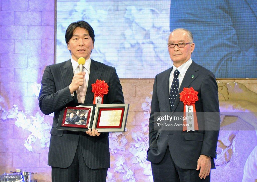 Hideki Matsui and Shigeo Nagashima receive the TV Asahi Big Sports Lifetime Achievement Award at Tokyo Prince Park Tower on January 17 2014 in Tokyo...