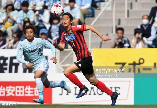 Hidetaka Kanazono of Consadole Sapporo and Tomohiko Miyazaki of Jubilo Iwata chase the ball during the JLeague J1 match between Jubilo Iwata and...