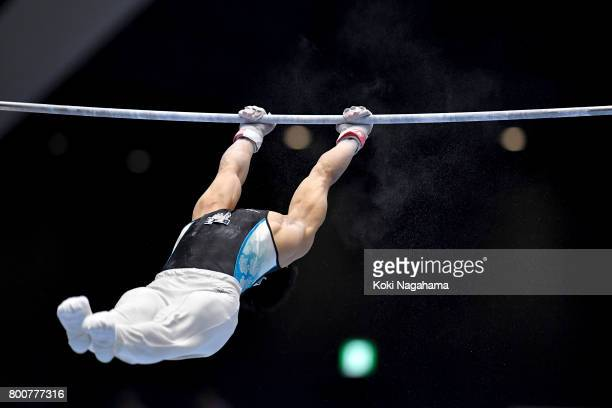Hidetaka Miyaji competes in the Horizontal Bar during Japan National Gymnastics Apparatus Championships at the Takasaki Arena on June 25 2017 in...