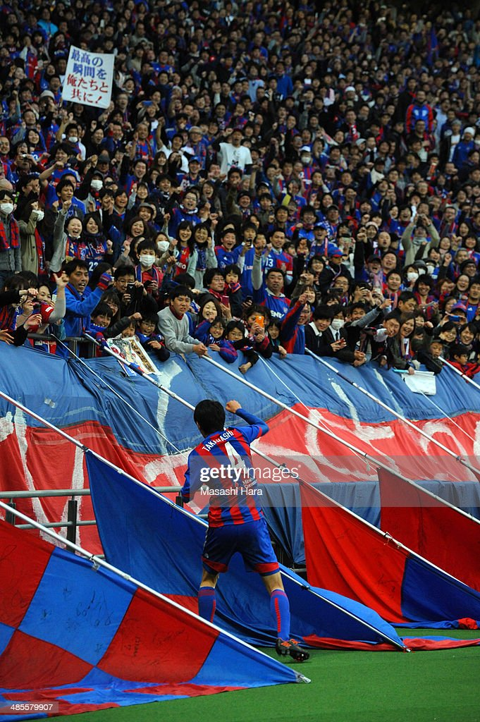 <a gi-track='captionPersonalityLinkClicked' href=/galleries/search?phrase=Hideto+Takahashi&family=editorial&specificpeople=7538246 ng-click='$event.stopPropagation()'>Hideto Takahashi</a> #4 of FC Tokyo celebrates the win with supporters after the J.League match between F.C. Tokyo and Cerezo Osaka at Ajinomoto Stadium on April 19, 2014 in Tokyo, Japan.