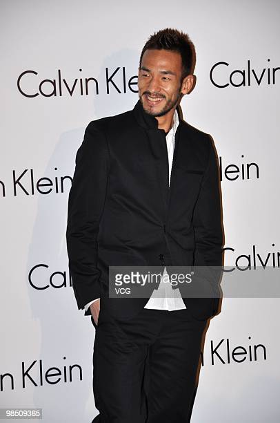 Hidetoshi Nakata arrives at the Calvin Klein Gala at Bund 1919 on April 16 2010 in Shanghai China