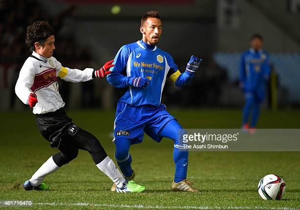 Hidetoshi Nakata of Japan Stars and Tsuneyasu Miyamoto of Kobe Dreams compete for the ball during the Hanshin Great Earthquake 20th Anniversary...