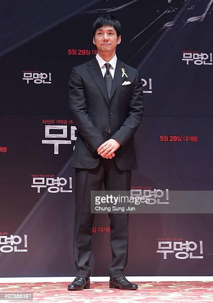 Hidetoshi Nishijima attend 'Genome Hazard' press conference at Lotte Cinema on May 20 2014 in Seoul South Korea Hidetoshi Nishijima is visiting South...