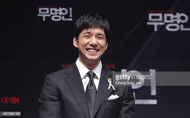 Hidetoshi Nishijima attends 'Genome Hazard' press conference at Lotte Cinema on May 20 2014 in Seoul South Korea Hidetoshi Nishijima is visiting...