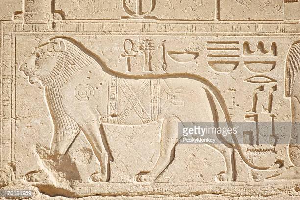 Hieroglyph Profile of a Lion