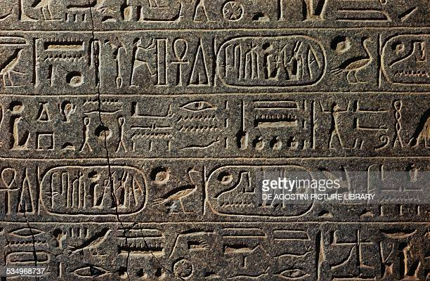 Hieroglyphic writing Egyptian civilisation Cairo Egyptian Museum