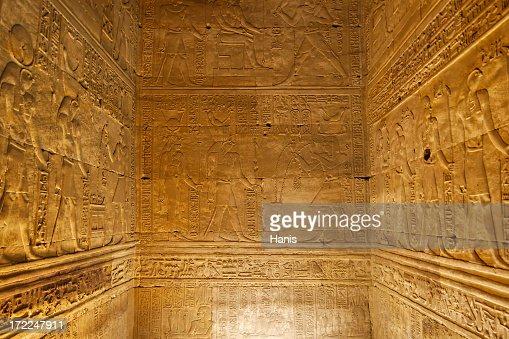 Hieroglyphics on ancient chamber walls