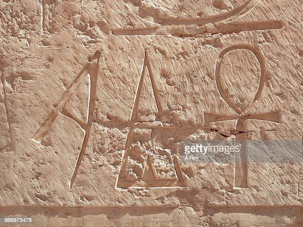 Hieroglyphs at Hatshepsut temple