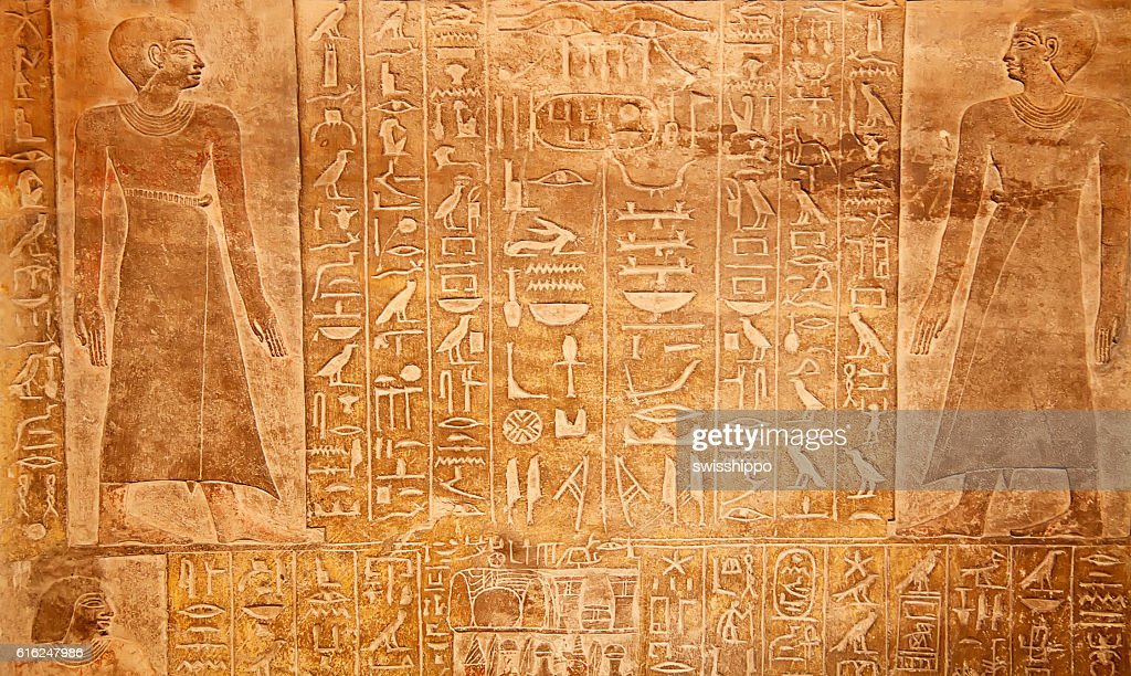Hieroglyphs en la pared  : Foto de stock