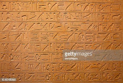 Hieroglyphs na parede : Foto de stock