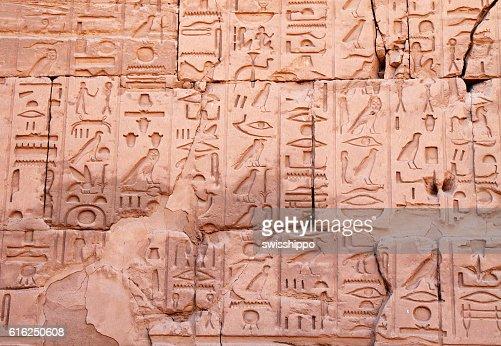 Hieroglyphs en la pared  : Foto de stock