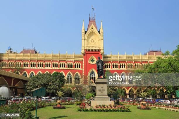 High court of judicature, kolkata, west bengal, india, asia