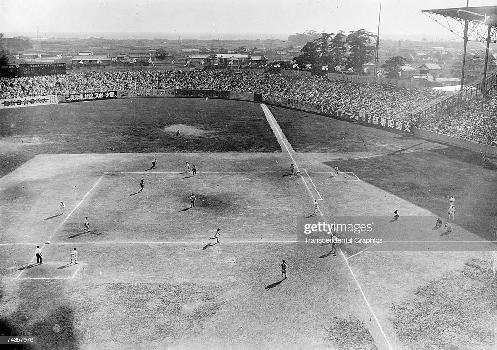 KOSHIEN JAPAN C1925 A high school championship game the World Series in Japan at this time is underway in Koshien Stadium in Japan sometime in the...
