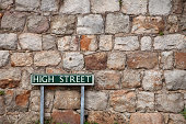 This could be any village's High Street sign (In the UK, High Street is what they call Main Street in the US, a generic term). It was taken in Avebury, UK, famous for the Avebury Stone Circle.