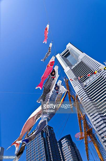 Higher ; The carp streamer in Yokohama