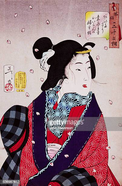 A highranking courtesan offduty of the Kaei era waits for her lover as cherry blossoms fall From the series Fuzoku sanjuniso 'ThirtyTwo Aspects of...