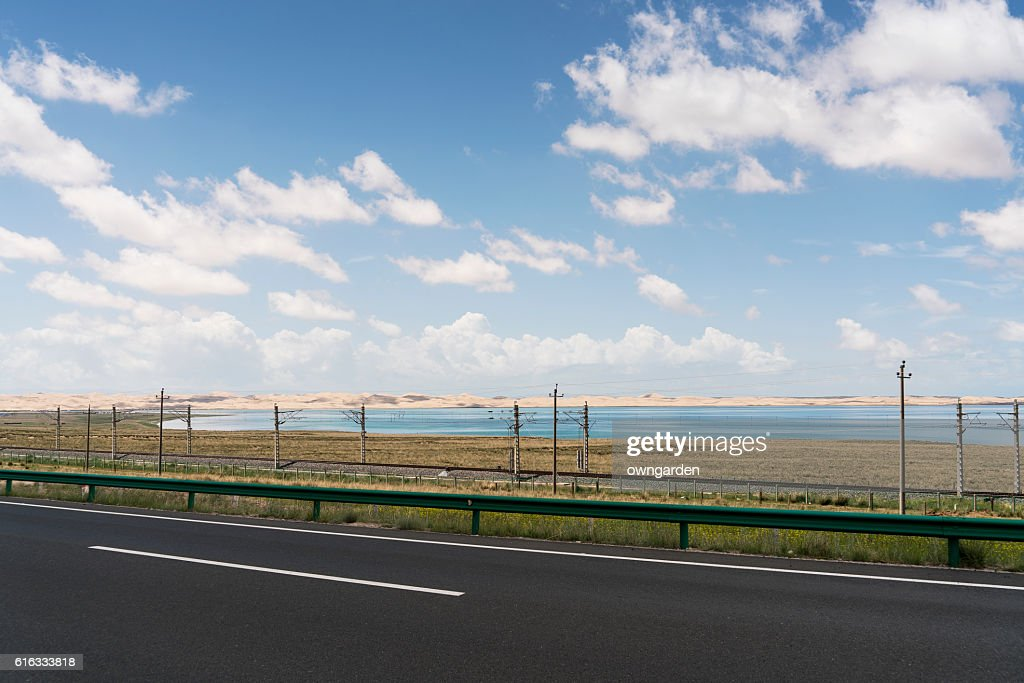 Highway near the Qinghai lake : Stock Photo