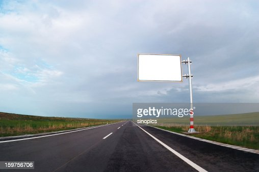 highway : Stock Photo