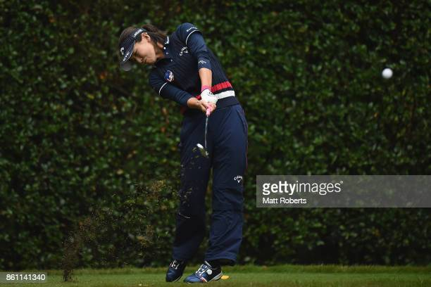 Hikari Fujita of Japan hits her tee shot on the 4th hole during the second round of the Fujitsu Ladies 2017 at the Tokyu Seven Hundred Club on...